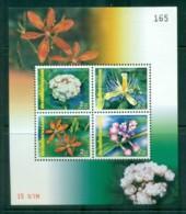 Thailand 2000 New Year Flowers MS MUH Lot82122 - Thailand