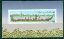 Thailand 2000 Royal Barge MS MUH Lot82150 - Thailand