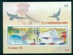 Thailand 2002 Communications Authority MS MUH Lot82130 - Thailand