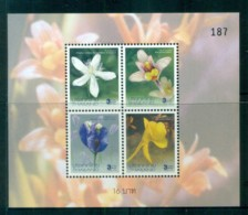 Thailand 2004 New Year Flowers MS MUH Lot82125 - Thailand