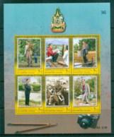 Thailand 2006 King Bhumibol Anniv. MS MUH Lot82113 - Thailand