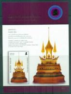 Thailand 2007 Busabok Mala MS MUH Lot82114 - Thailand