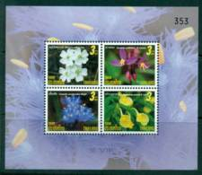 Thailand 2009 Flowers MS MUH Lot26942 - Thailand
