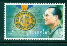 Thailand 2009 Kings 82nd Birthday MUH Lot26941 - Thailand