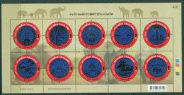 Thailand 2009 Provincial Emblems Sheetlet MUH Lot24530 - Thailand