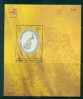 Thailand 2010 Bangkok Stamp Ex, Peacock, Silk MS MUH Lot82147 - Thailand