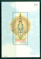 Thailand 2010 Guan Yin MS MUH Lot82710 - Thailand