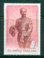Thailand 2010 King Rama V MUH Lot82077 - Thailand