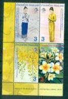 Thailand 2011 Diplomatic Relations, Thailand-Laos Blk 4 MUH Lot82148 - Thailand