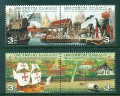 Thailand 2011 Diplomatic Relations, Thailand-Portugal Prs MUH Lot82083 - Thailand