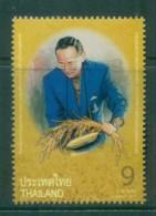 Thailand 2011 King Bhumibol Birthday, Rice Grain MUH Lot82061 - Thailand