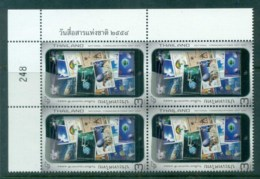 Thailand 2011 National Communications Day Blk 4 MUH Lot82070 - Thailand