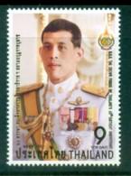 Thailand 2012 Crown Prince Birthday MUH Lot82095 - Thailand