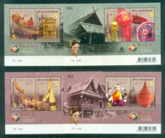 Thailand 2012 Magnificent Heritage 4x MS MUH Lot82105 - Thailand