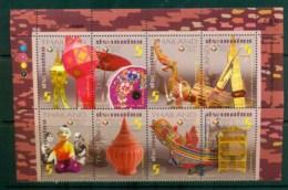 Thailand 2012 Magnificent Heritage Blk8  MUH Lot82707 - Thailand