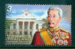 Thailand 2012 Prince Nares Uarariddhi MUH Lot82099 - Thailand