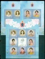 Thailand 2012 Queen 80th Birthday 3xMS MUH Lot82097 - Thailand