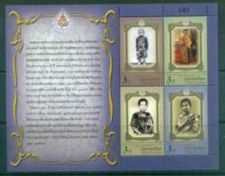 Thailand 2012 Queen Sri Savarindira II MS MUH Lot82104 - Thailand