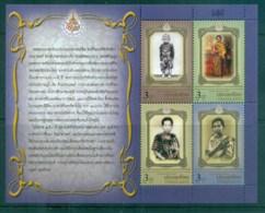 Thailand 2012 Queen Sri Savarindira II MS MUH Lot82143 - Thailand