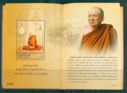 Thailand 2012 Somdet Phra Nayansamura MS MUH Lot82102 - Thailand