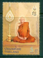 Thailand 2012 Somdet Phra Nayansamura MUH Lot82100 - Thailand