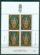 Thailand 2013 King Rama V Gold Embossed Sheetlet MUH Lot82108 - Thailand