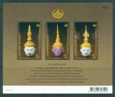 Thailand 2013 Thai Heritage Conservation MS MUH Lot82717 - Thailand