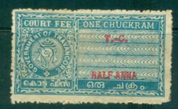 Travancore State 1930s? Court Fee Ty.? Half Anna Blue Lot36787 - India
