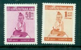 Thailand 1960 Children's Day MLH - Thailand