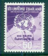 Thailand 1960 UN 15th Anniv. MLH - Thailand