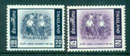 Thailand 1961 Children's Day MLH - Thailand