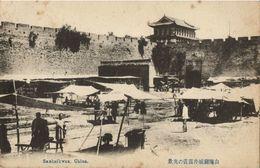 China, Shanhaiguan 山海關區, View Behind The Great Chinese Wall (1910s) Postcard - China