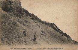 China, Shanhaiguan 山海關區, Great Chinese Wall (1910s) Postcard (1) - China