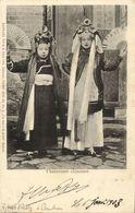 China, Native Chinese Singers (1903) Raphael Tuck Postcard - China