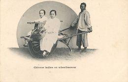 China, Native Chinese Ladies On Wheelbarrow (1899) Postcard - China