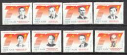 Vietnam 2000 Communist Party MUH Lot11637 - Vietnam