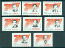 Vietnam 2000 Communist Party MUH Lot66560 - Vietnam