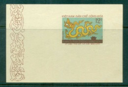 Vietnam North 1960 Hanoi 950th Anniv, Dragon, Brownish Paper IMPERF MS MUH Lot83702 - Vietnam