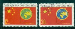 Vietnam North 1971 Launching Of 1st Chinese Satellite FU Lot33862 - Vietnam