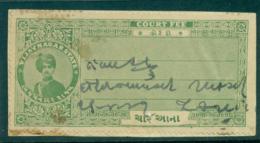 Vijayanagar State 1942-44 Court Fee 1R Green Lot36551 - Unclassified