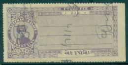 Vijayanagar State 1942-44 Court Fee 4a Purple Lot36550 - Unclassified