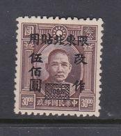 China Manchuria SG 62 1948 Dr Sun Yat-sen Surcharged $ 500 On $ 30 Brown,mint Never Hinged - Manchuria 1927-33