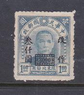 China Manchuria SG 71 1948 Dr Sun Yat-sen Surcharged $ 3000 On $ 1.00 Blue,mint - Manchuria 1927-33