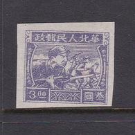China North China SG NC273 1949 Infantry $ 3.00 Bluosh Violet,mint - China