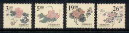 China ROC Taiwan 1995 Flowers MUH - Taiwán (Formosa)