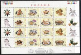 China ROC Taiwan 1999 Chinese Gourmet Food Sheetlet MUH - Taiwan (Formosa)