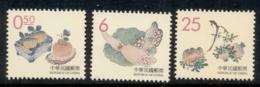 China ROC Taiwan 1999 Flowers MUH - Taiwán (Formosa)