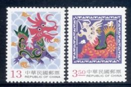 China ROC Taiwan 1999 New Year Of The Dragon MUH - Taiwán (Formosa)