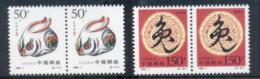 China ROC Taiwan 1999 New Year Of The Rabbit Pr MUH - Taiwan (Formosa)