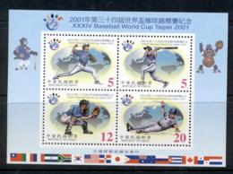 China ROC Taiwan 2001 Baseball World Cup MS MUH - Taiwán (Formosa)
